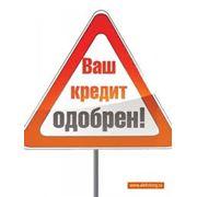 Кредитование юридических лиц в Молдове фото
