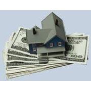 Кредиты на покупку квартир фото
