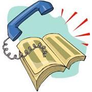 Размещение рекламы в телефонных справочниках фото