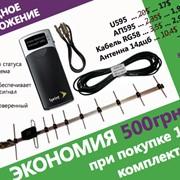 Комплект интернет оборудования по супер цене!!! фото