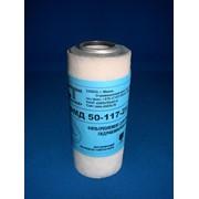 Фильтроэлемент ФМД-50-117-24(HP0502) фото