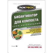 Roetech 100 гр Биоактиватор для компоста фото