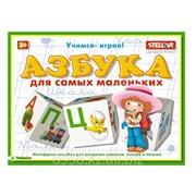 Кубики обучающие Азбука в картинках фото