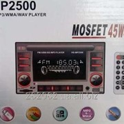 Автомагнитола MOSFET 45Wx4 HS-MP 2500 фото