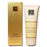 Крем дневной для жирной и проблемной кожи Hydroxy-Retinol Active Day Cream for oily and problematic skin фото