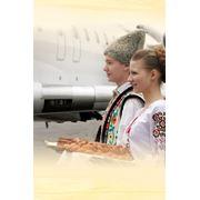 Услуга встречи гостей «Хлебом с солью» фото