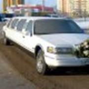 Аренда лимузинов фото
