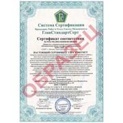Сертификат ИСО в Алматы Экологический менеджмент фото