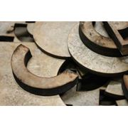 Резка и раскрой металла на гильотинах до 16мм фото