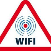Запуск Wi-Fi сети фото