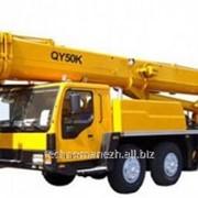 Кран автомобильный QY 50K (CE) 50 тонн фото