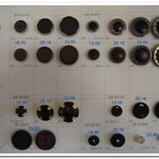 SB 95010, SB 90485, SB 95197, SB 95161, SB 95206 фото