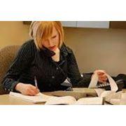 Восстановление бухгалтерского учета и отчетности фото