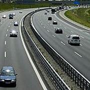 """Страхование гражданской ответственности владельцев автотранспортных средств, выезжающих за рубеж (""""Зеленая Карта"""") фото"""