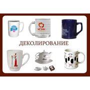 Нанесение логотипа - Деколь фото