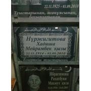 Ритуальные памятники,ритуальные памятники купить в Алматы,ритуальные памятники купить в Казахстане фото