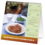 Печать календарей настольных перекидных фото