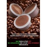 Капсульная кофемашина Mito+ 100 капсул кофе Ecspresso подарaк фото