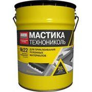 Мастика для кровельных и гидроизоляционных работ ТЕХНОНИКОЛЬ фото
