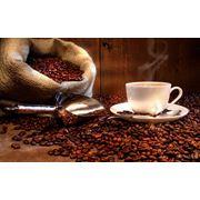 Кофе в зернах купить в Молдове фото