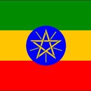 Эфиопия: оформление визы и визовая поддержка фото