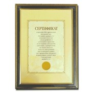 Фоторамка для сертификатов фото
