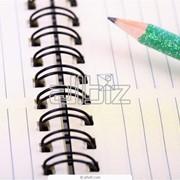 Журналы бухгалтерские фото