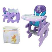Детский стульчик-трансформер Baby Tilly BT-HC-0010 VIOLET PREMIER фото