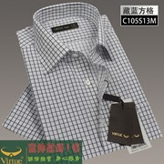 Рубашка мужская 19653293896 фото