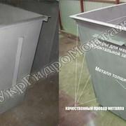 Мусорные контейнеры и баки для мусора,изготовление фото