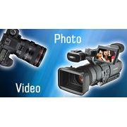 Услуги видео- фотосъемки фото