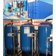 Водоподготовка в блок контейнерах и модульных зданиях, производительностью от 1 до 200 м3/ч фото