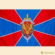 Флаг 70х105 ФСБ фото