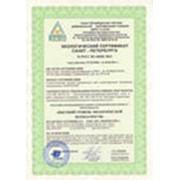 Экологическая сертификация фото