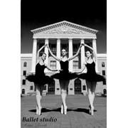 Классическая хореография (балет) фото