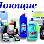 Средства моющие и чистящие фото