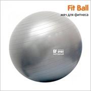 Гимнастический мяч Фитбол King Lion Gym Ball 75 см фото