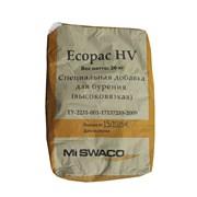 ECO PAC (HV,LV)  фото