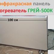 Обогреватель конвективно-инфракрасный, ГРЕЙ-500К фото