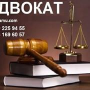 Помощь адвоката при разводе Харьков. Семейный адво фото