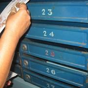 Доставка рекламной полиграфии в почтвые ящики элитных многоэтажек фото