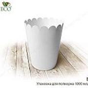 Упаковка для попкорна 1000 мл, белая (50 шт. в упаковке, бумага) фото