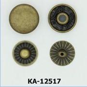 Кнопка Альфа 12,5мм, фото