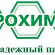 Средства защиты растений в Казахстане (Пестициды, Инсектициды, Акарициды, Гербициды, Фунгициды, Протравители семян) фото