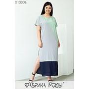 Трехцветное женское платье макси (2 цвета) ЮГ/-1454 - Ментол фото
