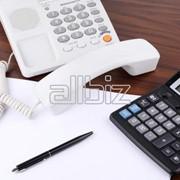 Консультирование бухгалтерское фото