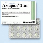 Амарил таб 2мг №30, Препараты антидиабетические фото