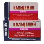 Витамины КАЛЬЦЕМИН (CALCEMIN) фото