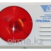 Оповещатель светозвуковой Призма-201 фото