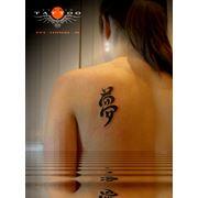 Татуировки и пирсинг фото